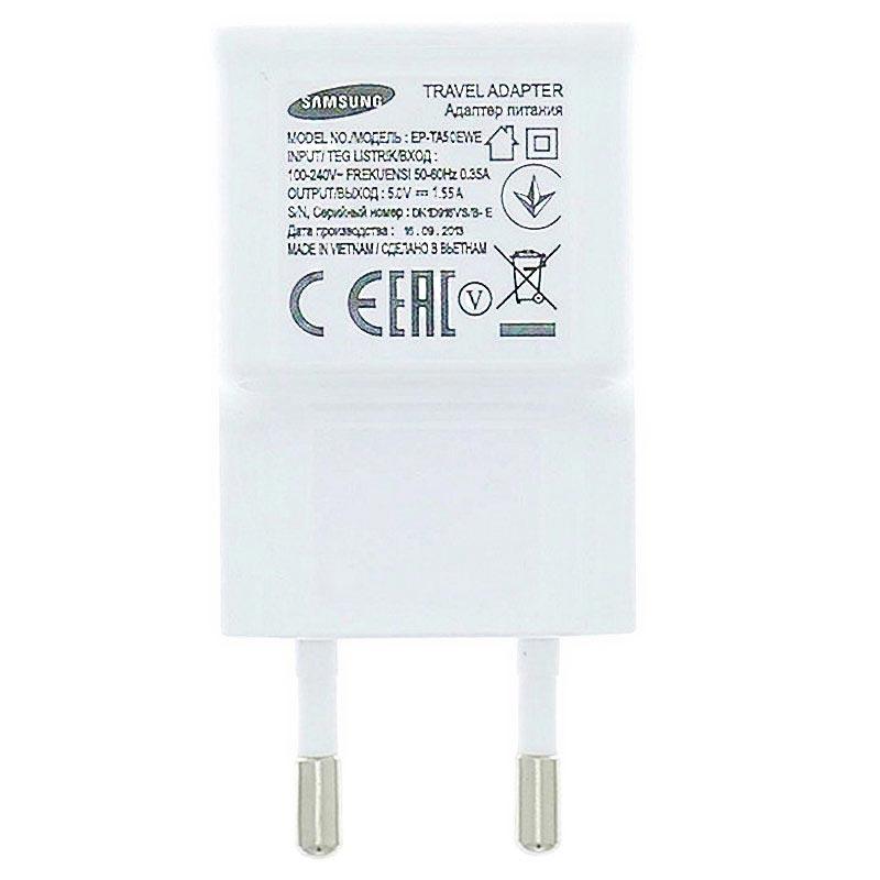 Laadukas Samsung EP TA50EW laturi edulliseen hintaan!